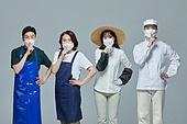 한국인, 상인 (소매업자), 쉿