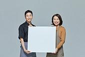 한국인, 상인 (소매업자), 플래카드 (안내판), 미소