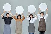 한국인, 상인 (소매업자), 플래카드