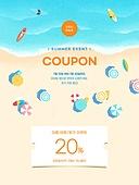 웹템플릿, 쿠폰, 세일 (상업이벤트), 여름, 휴가, 여행, 휴식, 풍경 (컨셉), 이벤트페이지, 해변 (해안), 파라솔, 서핑