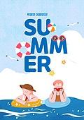 일러스트, 여름 (계절), 상업이벤트 (사건), 웹배너 (인터넷), 이벤트템플릿, 포스터 (주제), 광고게시판 (간판), 세일 (상업이벤트), 특가