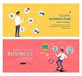 웹템플릿, 배너 (템플릿), 메인페이지 (이미지), 비즈니스, 플랫디자인, 비즈니스맨, 기업, 스타트업 (소기업)