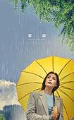 날씨, 여름, 비 (물형태), 장마 (계절), 여성 (성별), 우산 (액세서리), 구름, 흐린날씨 (하늘)
