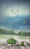 날씨, 여름, 비 (물형태), 장마 (계절), 잎, 나무테라스 (파티오)