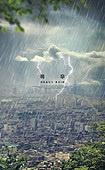 날씨, 여름, 비 (물형태), 장마 (계절), 도시, 번개