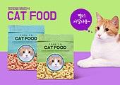 반려동물 (길든동물), 펫푸드, 펫푸드 (애완동물장비), 포장 (인조물건), 고양이 (고양잇과)
