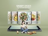 주문 (상업활동), 스마트폰, 비대면, 모바일쇼핑, 음식