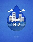 종이 (재료), 페이퍼아트, 대체에너지, 환경보호, 프레임, 대체에너지 (연료와전력발전), 수소, 방울 (액체), 수소자동차