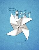 종이 (재료), 페이퍼아트, 대체에너지, 환경보호, 프레임, 대체에너지 (연료와전력발전), 풍력, 바람개비