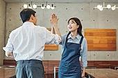 한국인, 상점, 시간제근무 (직업), 소유자 (직업), 채용 (고용문제), 미소, 하이파이브