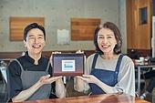 한국인, 상점, CEO (책임자), 지원금
