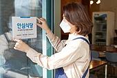 한국인, 상인 (소매업자), 여성