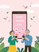 실버라이프, 실버라이프 (주제), 활력, 활력 (컨셉), 즐거움 (컨셉), 건강한생활 (주제), 오팔세대, 노인커플 (커플), 스마트폰