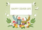 실버라이프, 실버라이프 (주제), 노인 (성인), 부부, 노인커플 (커플), 노후대책 (사회이슈)