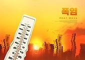 여름, 열대기후 (기후), 폭염 (자연현상), 날씨, 온도계, 도시, 아지랑이