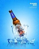 여름, 음료, 시원함 (컨셉), 맥주, 포스터, 맥주병 (술병)