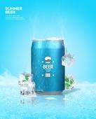 여름, 음료, 시원함 (컨셉), 맥주, 포스터, 얼음
