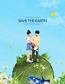 어린이 (나이), 지속가능한에너지 (연료와전력발전), 미래, 환경보호, 대체에너지, 지구 (행성)