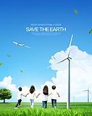 어린이 (나이), 지속가능한에너지 (연료와전력발전), 미래, 환경보호, 대체에너지, 구름, 뒷모습, 초원 (자연의토지상태), 풍력 (대체에너지)