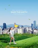 어린이 (나이), 지속가능한에너지 (연료와전력발전), 미래, 환경보호, 대체에너지, 여성 (성별), 초원 (자연의토지상태), 종이비행기