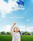 어린이 (나이), 지속가능한에너지 (연료와전력발전), 미래, 환경보호, 대체에너지, 비누방울장난감 (장난감), 여성 (성별)