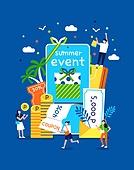 쇼핑 (상업활동), 연례행사 (사건), 상업이벤트 (사건), 여름, 세일 (상업이벤트)