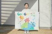 어린이 (나이), 초등학생, 회화기법 (이미지), 초등교육, 교육 (주제), 환경, 환경보호 (환경), 환경이슈, ESG (컨셉), 캠페인