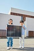 어린이 (나이), 대체에너지, 발전기, 지속가능한에너지, 탄소배출권 (주제), 탄소중립, 태양열에너지 (대체에너지), 태양열장비 (동력장비), 그린뉴딜 (주제)