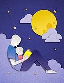 종이 (재료), 페이퍼아트, 독서, 밤 (시간대), 하늘, 옆모습, 달 (하늘), 책, 아기 (나이), 아빠