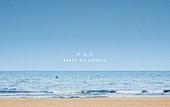 바다, 해변, 풍경 (컨셉), 여름