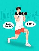 남성 (성별), 청년 (성인), 운동, 웨이트기구 (운동기구), 웨이트트레이닝, 건강관리 (주제), 말풍선, 캘리그래피 (문자), 손글씨, 행동 (모션), 운동복, 아령 (웨이트기구)