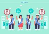 안전, 안전운전, 안전운전 (운전), 캠페인, 과속운전 (운전), 교통법규