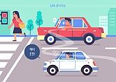 안전, 안전운전, 안전운전 (운전), 캠페인, 과속운전 (운전), 교통법규, 자동차, 예절 (컨셉)