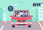 안전, 안전운전, 안전운전 (운전), 캠페인, 과속운전 (운전), 교통법규, 자동차, 운전부주의 (운전)