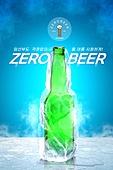 음료, 무알콜음료 (음료), 맥주, 트렌드, 오브젝트 (묘사), 얼음, 수증기