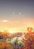 입추, 가을, 계절, 풍경 (컨셉), 감성, 백그라운드, 단풍나무 (낙엽수), 강변 (지세)