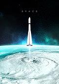 우주 (자연현상), 백그라운드, 미래, 첨단기술 (기술), 6G, 항공우주산업 (산업), 행성, 로켓 (우주선)