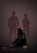 가정폭력, 폭력, 폭력 (사회이슈), 두려움 (컨셉), 공포 (어두운표정), 노인학대, 그림자