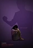 가정폭력, 폭력, 폭력 (사회이슈), 두려움 (컨셉), 공포 (어두운표정), 그림자, 전업아내 (고정관념)
