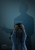 가정폭력, 폭력, 폭력 (사회이슈), 두려움 (컨셉), 공포 (어두운표정), 그림자, 어린이 (나이), 아동학대