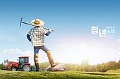 농부 (농촌직업), 시골풍경 (교외전경), 귀농, 행복, 농업