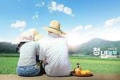 농부 (농촌직업), 시골풍경 (교외전경), 귀농, 행복, 뒷모습, 커플, 새참, 농업
