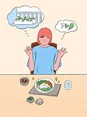 라이프스타일, 화분, 원예 (레저활동), 식물, 휴식 (정지활동), 취미, 반려식물, 쌈채소, 비빔밥, 밥