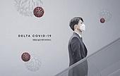 코로나바이러스 (바이러스), 코로나19 (코로나바이러스), 바이러스, 코로나19