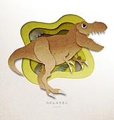 공룡 도감