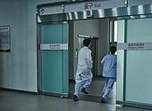 응급환자, 긴급 (컨셉), 응급서비스직업 (직업), 환자, 응급실, 병원 (의료시설), 의사, 간호사, 위기극복