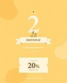 기념일 (사건), 숫자, 상업이벤트 (사건), 축하 (컨셉), 배너 (템플릿), 쿠폰