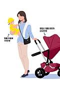 골드키즈 (컨셉), VIB, 아기 (나이), 육아, 부모, 고급 (컨셉), 유모차