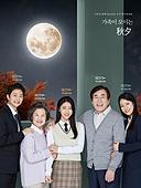한국인, 추석 (명절), 친목회 (사건), 집합, 예방접종 (주사), 함께함 (컨셉), 가족, 보름달, 인증 (컨셉)