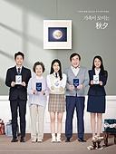 한국인, 추석 (명절), 친목회 (사건), 집합, 예방접종 (주사), 함께함 (컨셉), 가족, 인증 (컨셉)